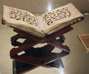 قرآن نگاشته شده در قرن سوم هجری که در موزه رضا عباسی نگهداری میشود.