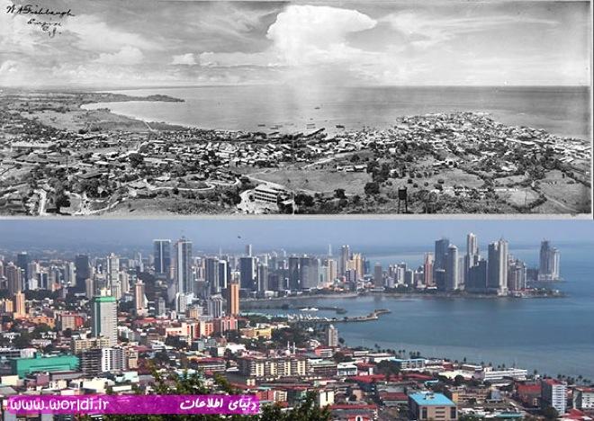 پاناما سیتی، جمهوری پاناما