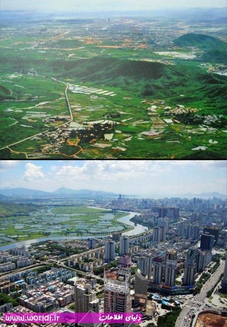 چن ژن، چین