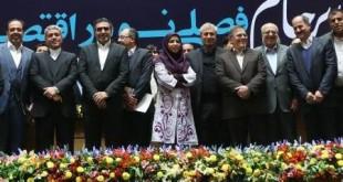 راضیه سادات هاشمی مجری رادیو جوان در همایش برجام
