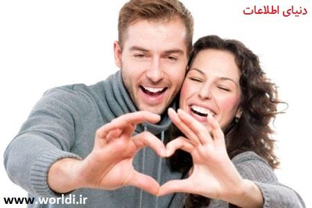چگونه همسر خود را علاقمند نگه دارید؟