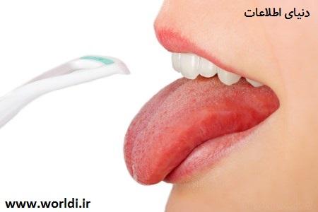 چگونه از بوی بد دهان خلاص شویم؟