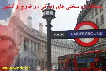 life-uk