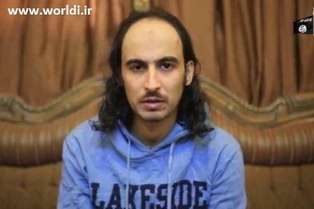 شیوه متفاوت داعش برای اعدام 4 فعال رسانه ای مخالف