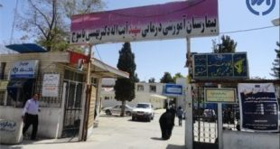 بیمارستان شهید بهشتی یاسوج