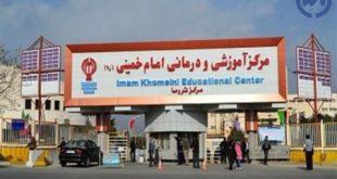 فهرست بیمارستان های آذربایجان غربی