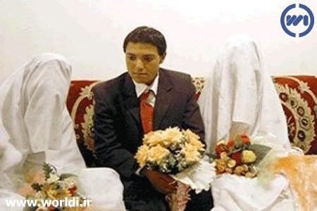ازدواج با 2 دختر