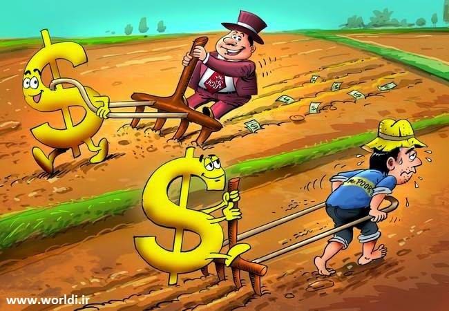 پول برای افراد ثروتمند سخت کار میکند. و افراد فقیر سخت برای پولشان کار میکنند.