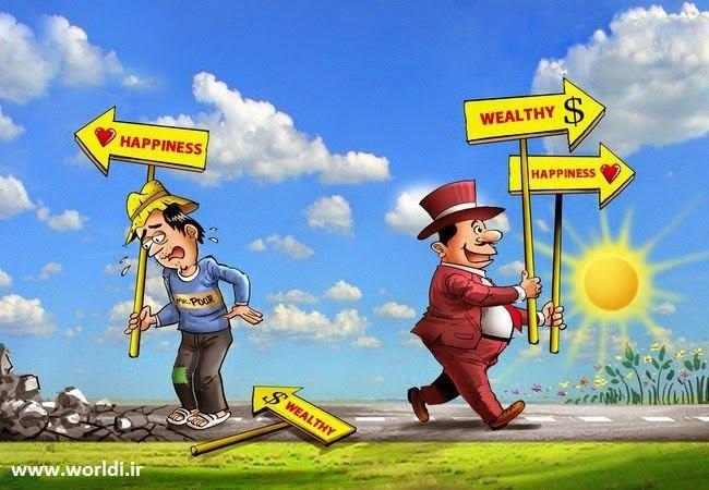 افراد ثروتمند میگویند