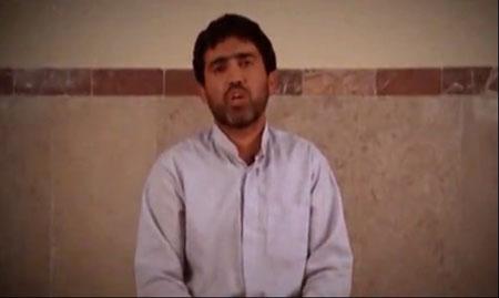 عضو دستگیر شده داعش