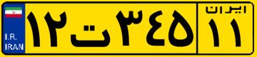 پلاک ملی تاکسیها