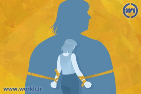 باورهای نادرست رژیم درمانی و کاهش وزن