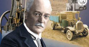 مخترع موتور دیزل