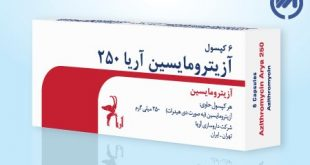 آزیترومایسین 250