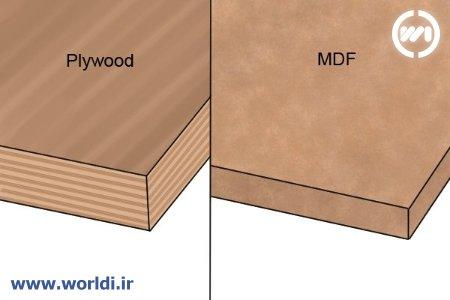 تفاوت mdf با plywood